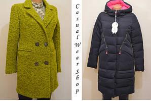Куртки жіночі: весна осінь, зима. НОВИНКИ.