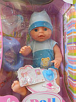 Пупс Doll мальчик 1710А, фото 1