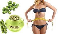 Кофе - Фито зеленый для похудения  200 гр.