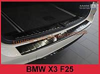 Накладка на задний бампер с бортиком и ребрами для BMW X3 F25 Touring Kombi черная 2014