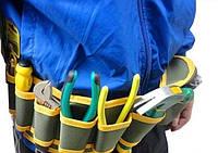 Пояс с карманами для инструментов