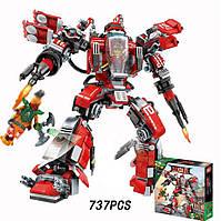 Конструктор детский 737 деталей Огненный робот Кая Ninjago Movie SY926