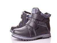 c217e090c Детская обувь фирма YTOP в Украине. Сравнить цены, купить ...