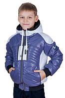 Демисезонные детские куртки для мальчиков