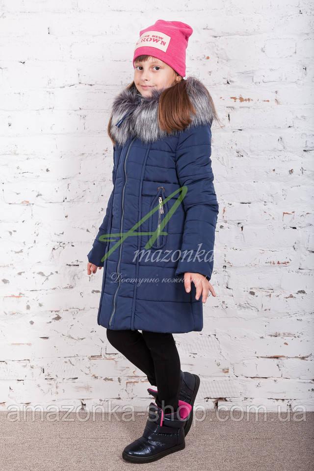 Уже сегодня Вы можете купить себе и Вашей доченьке модную зимнюю куртку от  производителя по оптовым ценам. b268f8d6a7a
