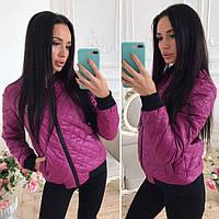 """Стильная  молодежная куртка """" Стёжка """" Dress Code"""