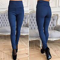 """Женские молодежные брюки """" Джинс """" Dress Code"""