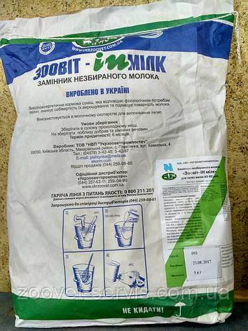 Заменитель цельного молока для телят 42-60 дня , фото 2