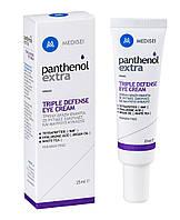 Крем вокруг глаз Тройной Уход Panthenol Extra Triple Defense Eye Cream
