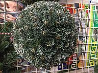 Шар новогодний из ПВХ пленки с напылением