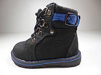 """Зимние ботинки для мальчика """"Jong Golf"""" кожаные Размер: 22, фото 1"""