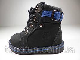 """Зимние ботинки для мальчика """"Jong Golf"""" кожаные Размер: 22"""