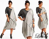 """Стильное свободное женское платье в больших размерах 617 """"Ангора Пончо Бахрома"""""""