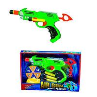 Пистолет FX658 (96шт) 20см, мягкие пули 3шт, мишень, в кор-ке, 28,5-19-3,5см