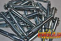Молли металлические 6х52