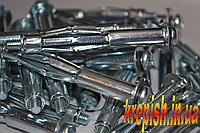 Молли металлические 6х65