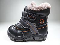 """Зимние ботинки для мальчика """"MXM"""" кожаные Размер: 22,23, фото 1"""