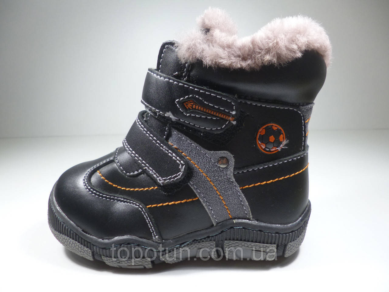 """Зимние ботинки для мальчика """"MXM"""" кожаные Размер: 22,23"""