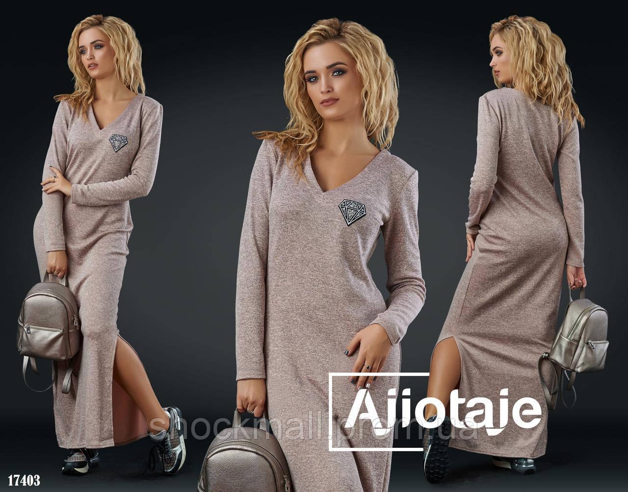 4df5add65ae Купить Теплое платье длинное с разрезом недорого