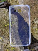 Силикон ультратонкий (0,33мм) Samsung G7102/G7106 (Clear)