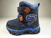 Ботинки для мальчиков Солнце Размер: 21-26