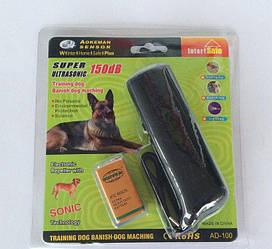Ультразвуковой отпугиватель собак AD 100