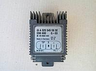 Регулятор вентилятора Мерседес 025 545 59 32