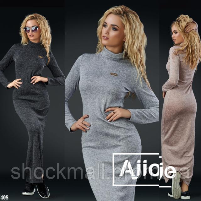 c3ad3aab90b Купить Теплое платье макси с воротником под горло недорого
