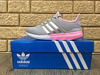 Кроссовки Adidas Gazelle Boost женские 36