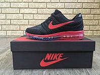 Кроссовки Nike Air Max 2017 мужские