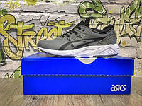 Asics Gel Kayano Trainer Evolution