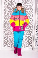 Подростковый зимний костюм на девочку