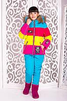 Теплый зимний костюм на девочку, размеры 38 40 42