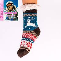 Тёплые детские домашние носки с тормозами Золото HD6008-2 28-31