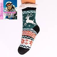 Тёплые детские домашние носки с тормозами Золото HD6008-4 28-31