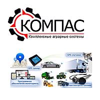 GPS мониторинг и контроль расхода топлива