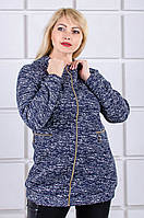 Женская  толстовка на флисе с капюшоном размер плюс Салют синий (48-52)