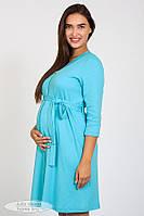 Халат для беременных и кормящих, на молнии, голубой
