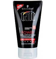 Гель для волос Taft Power (с кофеином), 150мл