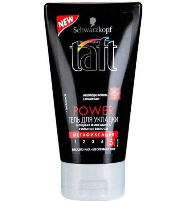 """Гель для волос Taft Power (с кофеином), 150мл - Интернет-магазин """"Vi7"""" в Луцке"""