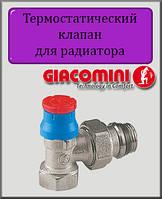 """Термостатический радиаторный клапан 3/4"""" Giacomini угловой"""
