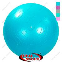 Мяч для фитнеса (фитбол) Zelart FI-1984-75 гладкий сатин 75 см