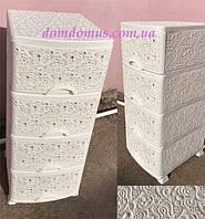 Комод пластиковый ажурный Efe Plastics, Украина D33, белый