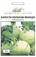 Семена капусты кольраби Венеция 0,2 г, Anseme