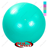 Мяч для фитнеса (фитбол) Zelart FI-1985-85 гладкий сатин 85 см