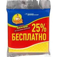 Салфетка Для Уборки Вискозные Фламенко  5шт