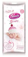 Smile Baby Салфетка влажная для младенцев 15 шт.