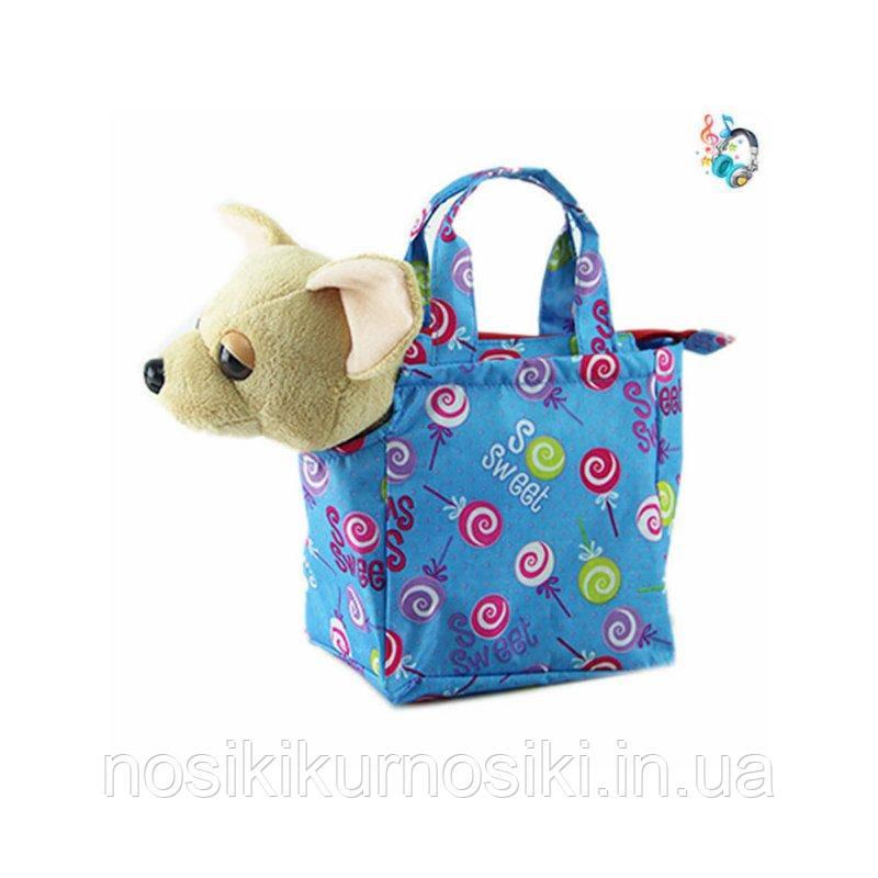 Музыкальная собачка Чичи-Лав в сумочке CL1350A-P цвет голубой