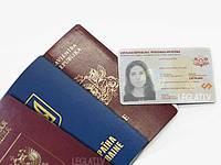 Помощь в оформлении ID КАРТ ЛИТВЫ
