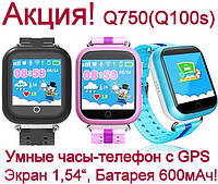 Умные часы Q750 (Q100S)